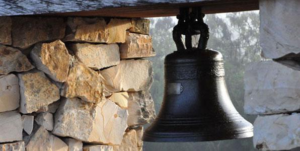 demajagua campana