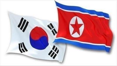 Ambas Coreas abren oficina de enlace en zona fronteriza