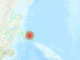 Rusia: Un sismo de magnitud 6,3 sacude la península de Kamchatka
