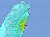 Temblor de 6.1 grados sacude a Taiwán