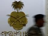 Golpean y torturan en un hotel a seis príncipes saudíes