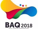 Despaigne y Moinelo no asistirán a Barranquilla 2018