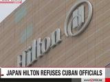 El Bloqueo impide alojamiento en un hotel a diplomáticos cubanos en Japón